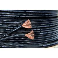 Esoteric Street Wire OFC speaker cable 12AWG
